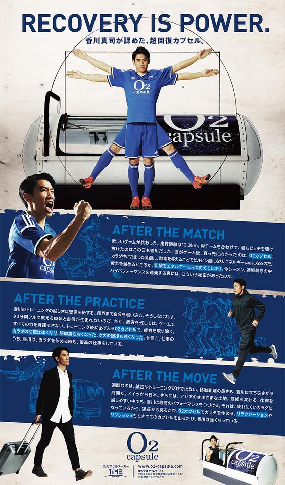 O2_kagawa_Web.jpg